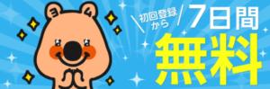 コミックシーモア,読み放題,フル,ライト